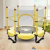 蹦蹦床家用兒童室內小孩跳跳床帶護網【勇敢者戶外】