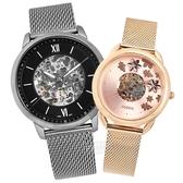 FOSSIL / ME3185.ME3187 / 機械錶 自動上鍊 鏤空 米蘭編織不鏽鋼手錶 情人對錶 鍍灰+鍍玫瑰金 44mm+34mm