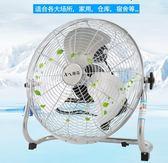 翔馬趴地扇落地扇家用強力電風扇電扇台式坐爬地扇大功率工業風扇igo 3c優購