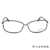 TOM FORD 眼鏡 TF5191 (銀) 小框 近視眼鏡 久必大眼鏡