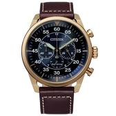 【時間光廊】星辰錶 CITIZEN 光動能 三眼計時 45mm 全新原廠公司貨 CA4213-26L