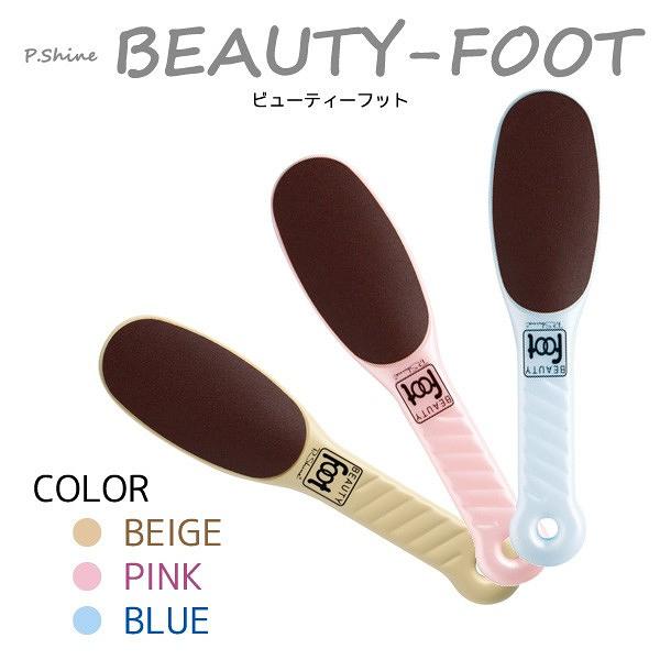 日本製BEAUTY FOOT 足部去角質磨砂棒 腳底去硬皮 3色【JE精品美妝】