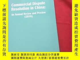 二手書博民逛書店COmmerciaI罕見Dispute ResoIution c
