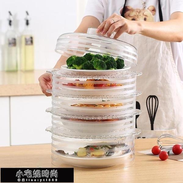 保溫罩 廠商 新款廚房PET保溫菜罩創意款廚房多層保溫罩 爆款食物罩 【新春免運】