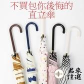 波點直立傘遮陽傘小清新簡約雨傘女復古長柄傘自動傘【君來佳選】