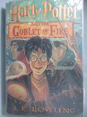 【書寶二手書T5/原文小說_ZEE】Harry Potter and the Goblet of Fire_J.K.Ro