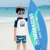 兒童泳衣男男童韓版分體防曬速乾泳裝溫泉中大童沙灘褲寶寶游泳衣