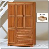 【水晶晶家具/傢俱首選】CX1222-2布魯諾4*6.8呎樟木三抽四門半實木衣櫃