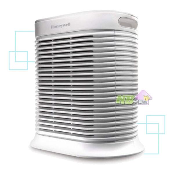 ◤送CZ除臭濾網2入◢ Honeywell 空氣清淨機 HPA-200APTW ◤可3期0利率◢