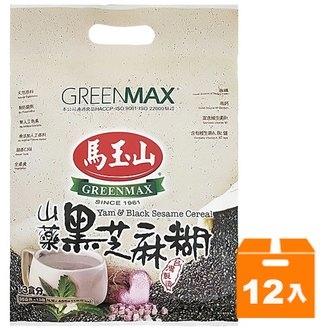 馬玉山 山藥黑芝麻糊 35g (12入)x12袋/箱【康鄰超市】