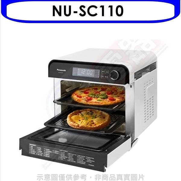 Panasonic國際牌【NU-SC110】15公升烘烤爐微波爐 優質家電