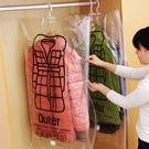♚MY COLOR♚ 側拉可掛式真空收納袋(大) 壓縮袋 整理 收納 整理袋 衣物防塵罩 棉被【N224】