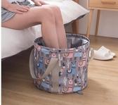 折疊水桶--旅行便攜式可折疊水盆大容量泡腳袋戶外洗臉盆家用洗腳神器水桶  東川崎町YYS