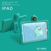 平板保護套-ipad air2保護套mini5矽膠套pro9.7卡通平板3迷你4軟殼 東川崎町