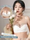 居家內衣女無鋼圈18-24周歲小胸聚攏收副乳防下垂厚調整型文胸bra 幸福第一站