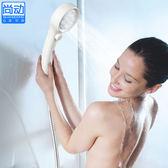 蓮蓬頭帶開關花曬頭淋浴噴頭浴室家用熱水器花酒手持增壓花灑淋雨蓮蓬頭【巴黎世家】