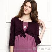 【ohoh-mini孕婦裝】軟甜針織打結造型孕哺洋裝