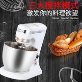 揉麵機 大草原廚師機和面機商用打蛋器家用7L攪拌機揉面機鮮奶機奶蓋機 第六空間 igo