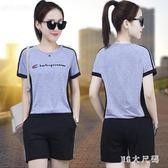 休閒套裝夏裝新款大碼女裝胖妹妹藏肉短袖短褲運動服兩件套 QQ24024『MG大尺碼』