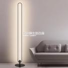 無極遙控 現代簡約客廳落地燈臥室床頭台燈LED創意個性北歐護眼立式燈具極簡藝術設計 NMS設計師