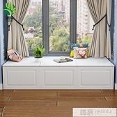 臥室飄窗櫃儲物櫃防曬窗邊櫃歐式矮櫃地櫃陽台收納置物櫃訂製  中秋特惠 YTL