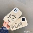 毛絨手機殼-秋冬毛絨豬蘋果x手機殼iPhone11pro/xs/xr/iphonex/8plus女promax 東川崎町