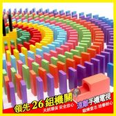 除舊佈新 多米諾骨牌500片1000片兒童比賽標準成人益智力積木制機關玩具熱