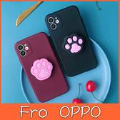 OPPO A9 A5 2020 Reno 2 RenoZ Reno2Z 貓掌支架軟殼 手機殼 矽膠 軟殼 支架 保護殼