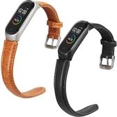 小米手環4 皮質腕帶 替換帶 時尚小米4代表帶 錶帶 皮質錶帶 腕帶 金屬殼