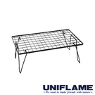 【日本 UNIFLAME】折疊置物網架『黑』耐重約30kg 居家.露營.戶外.野炊.野餐.餐具.廚具 U611616