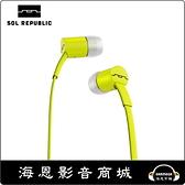 【海恩數位】SOL REPUBLIC JAX 黃色 入耳式耳機