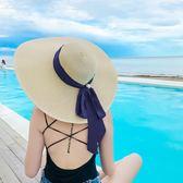遮陽帽 帽子女夏天正韓百搭海邊沙灘大帽檐遮陽防曬草帽海灘防曬太陽帽夏