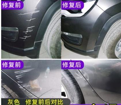 去痕劑 汽車補漆筆車漆去痕神器劃痕修復自噴漆面劑補漆修膏萬能珍珠白色 風馳