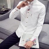 素面襯衫 男士長袖修身白襯衫青少年學生休閒衣服正韓襯衣潮流帥氣寸衣