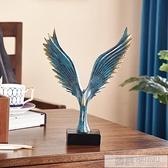 酒櫃裝飾品歐式大鵬展翅裝飾擺件創意家居客廳電視櫃擺設喬遷禮物  夏季新品 YTL