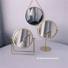 鏡子 北歐ins金屬簡約臺式化妝鏡子宿舍學生少女梳妝鏡美妝鏡墻面掛鏡(新品上架)