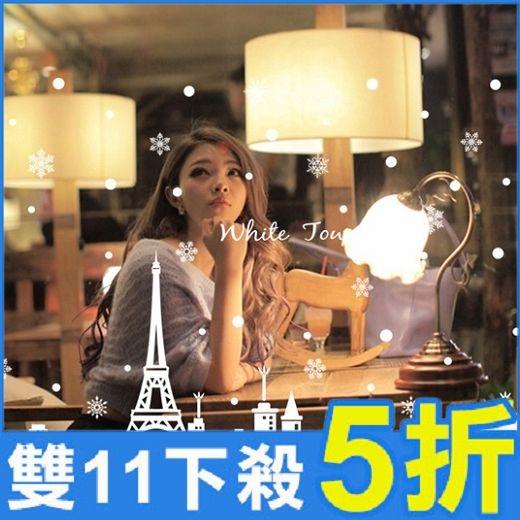 壁貼-白色鐵塔城鎮 ABQ9803-471【AF01013-471】i-Style居家生活