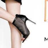 大尺碼女鞋-凱莉密碼 41-48 時尚性感名媛網紗角魚嘴高跟涼靴10cm 【09-1958】