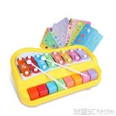 敲琴 嬰兒幼兒音樂手敲琴八音小木琴鋼琴寶寶益智樂器玩具1-2-3歲 新品特賣