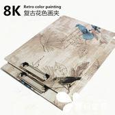 8K畫夾PVC速寫板 畫板夾A素描寫生繪畫板-單個畫夾