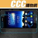 ASUS A80 鋼化保護貼 HTC 鋼化膜 玻璃貼 螢幕保護膜 貼膜