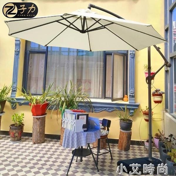 子力戶外庭院傘遮陽傘大型太陽傘廣告傘室外擺攤沙灘活動傘香蕉傘 NMS小艾新品