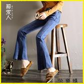 牛仔寬褲  高腰長褲修身顯瘦九分喇叭褲