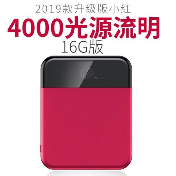 投影機 新款手機投影儀家用小型迷你wifi微型無線3D  瑪麗蘇DF
