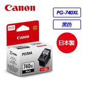 Canon PG-740XL黑色墨匣XL含噴頭 原廠墨水匣【迪特軍】