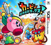 3DS 星之卡比 戰鬥豪華版!(日版日文‧日本機專用)