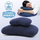 辦公室午睡神器午睡枕頭趴睡枕桌子趴趴枕學生夏季午休枕睡覺抱枕 萬聖節