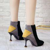 細跟短靴女高跟鞋網紅瘦瘦靴秋冬季新款加絨韓版百搭尖頭裸靴 AB6523 【123休閒館】