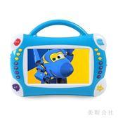 兒童早教機觸摸屏可連wifi護眼寶寶視頻故事 JA3257『美鞋公社』TW