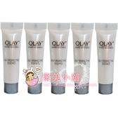 OLAY 歐蕾  高效透白光塑淡斑精華體驗瓶  6ml*5=30ml (裸瓶)  【聚美小舖】